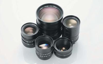 VS Technology Fixed Focal Length Lens SV-17095